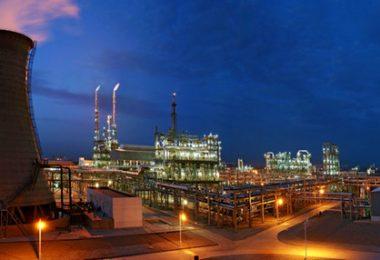 enerji ve kimya endüstrisi