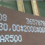 XAR 500 XAR 400 Aşınmaya Dayanıklı Çelik Levha
